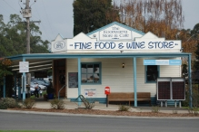 The Koonwarra Store & Cafe