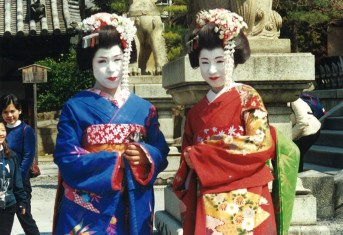 Maiko women