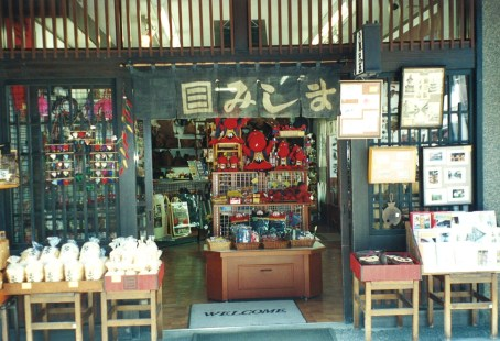 Shop in the Old Town