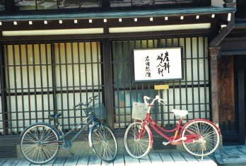 Lots of bikes in Takayama