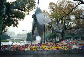 Children's Memorial