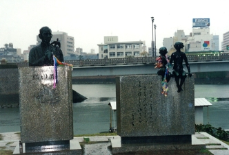 Memorials in Hiroshima's Peace Park