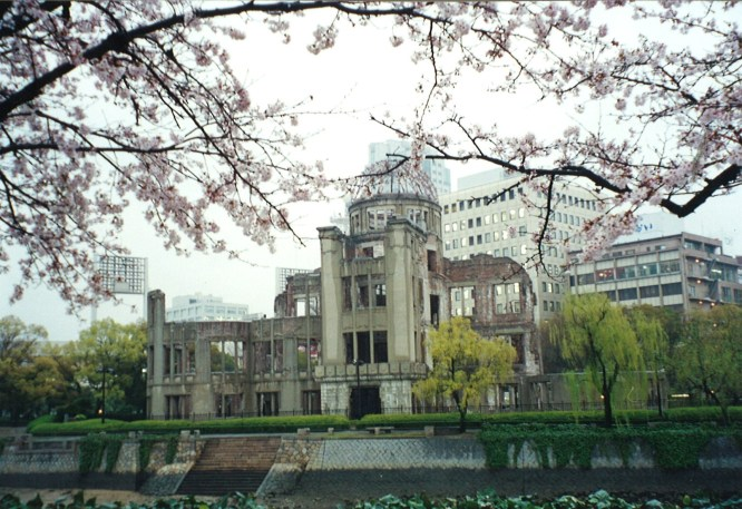 The World Heritage A-Bomb Dome