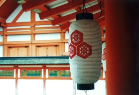 Detail in Itsukushima Shrine