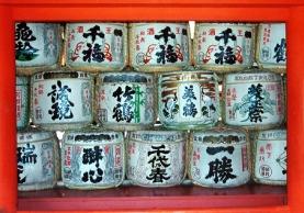 Detail in Itsukushima Shrine