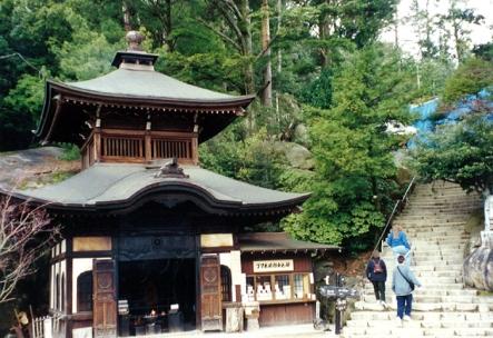 Shrine on Mt Misen